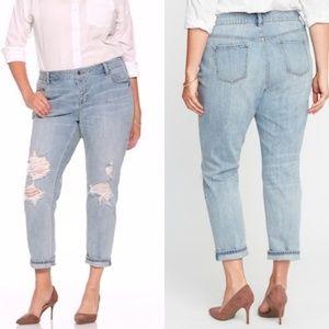 22 Old Navy Plus Size Boyfriend Skinny Jeans NWT
